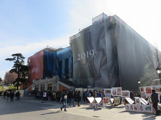 マドリードのプラド美術館の外観