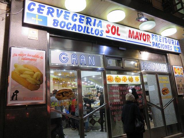 マドリードの立ち飲み居酒屋「Sol Mayor」