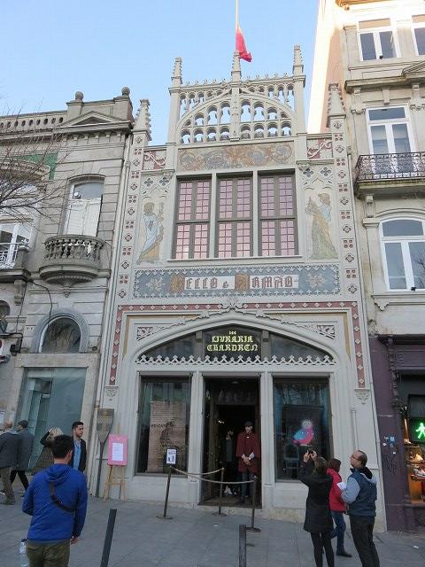 ポルトにある「世界一美しい本屋」レロ書店の外観