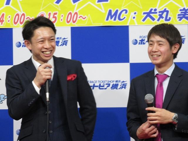 ボートピア横浜のトークショーで笑顔の毒島誠選手と関浩哉選手