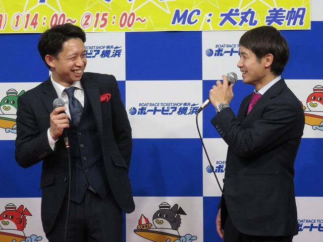 ボートピア横浜のトークショーで笑いあう毒島誠選手と関浩哉選手