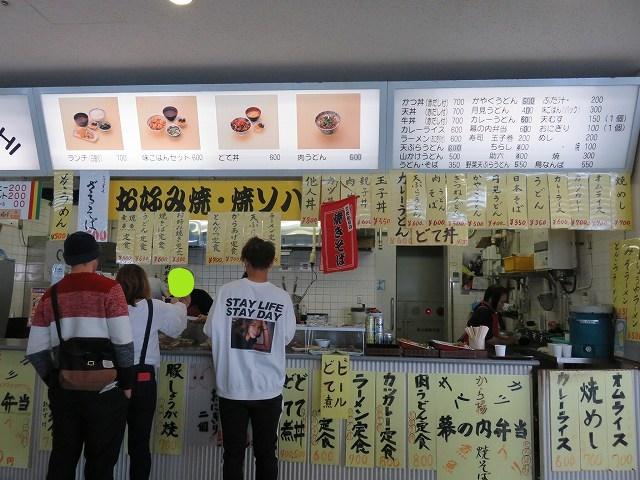 津競艇場の1階食堂「YAMAGUCHI屋」