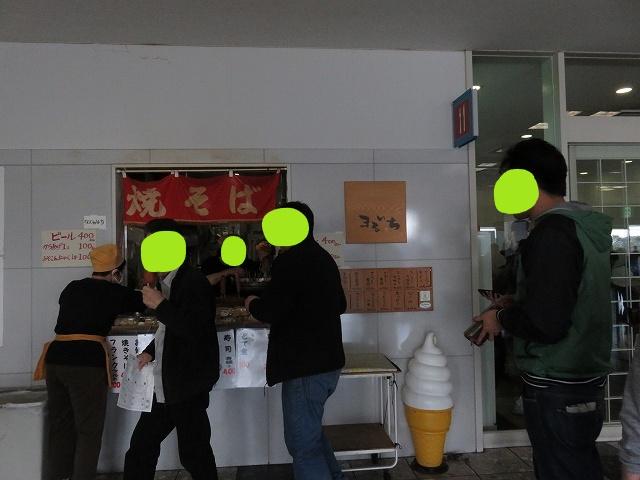 津競艇場の「麺処まるいち」