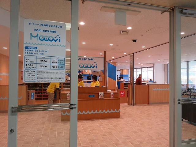 戸田競艇場2階「モーヴィ」の入り口