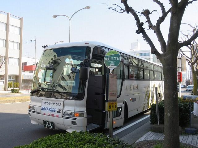 津競艇場行きの無料バス