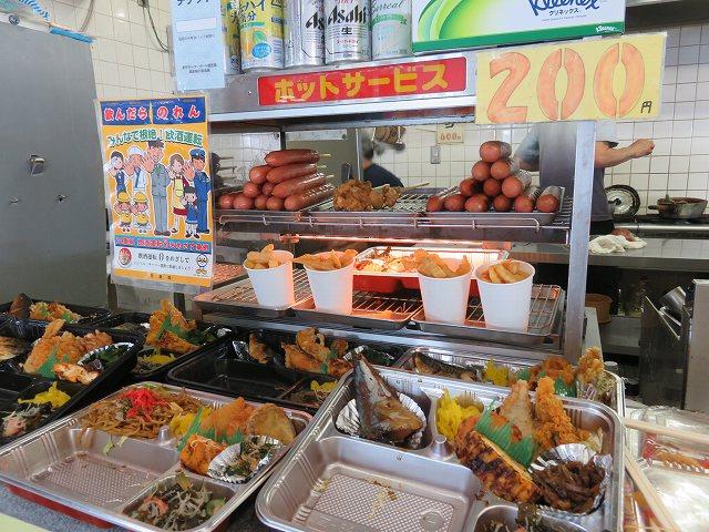 津競艇場の「YAMAGUCHI屋」の弁当