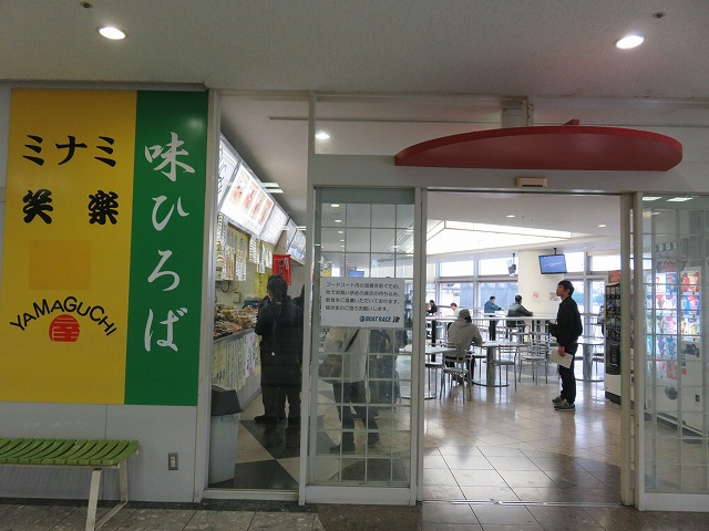 津競艇場の1階食堂「味ひろば」
