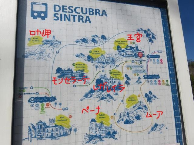 ポルトガルのシントラ周辺のバスの路線図