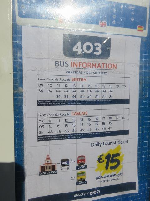 ポルトガルのロカ岬から出ているバスの時刻表