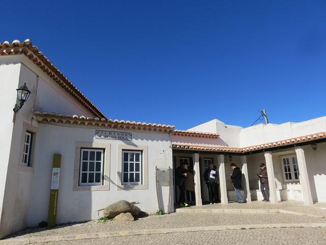 ポルトガルのロカ岬の観光案内所