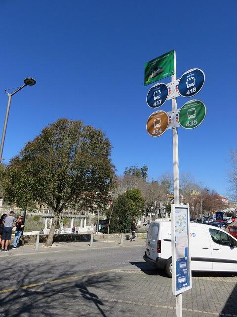 ポルトガルのシントラ駅近くのバス亭
