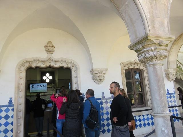 ポルトガルのレガレイラ宮殿のチケット売り場