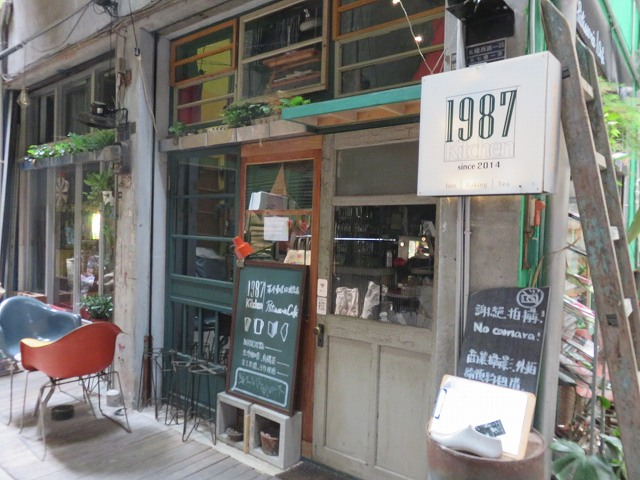 忠信市場のカフェ