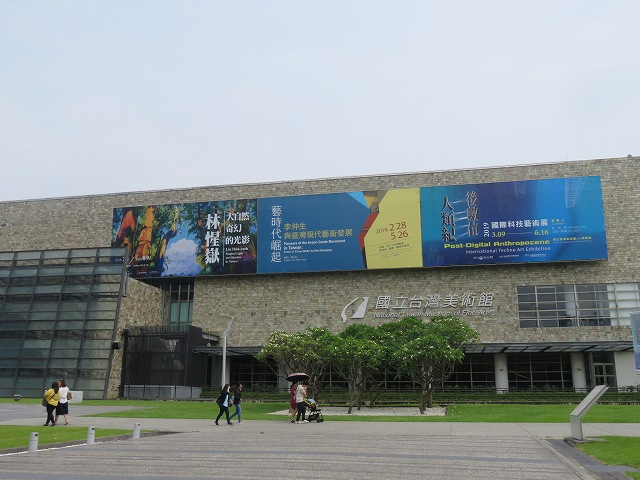 国立台湾美術館の外観
