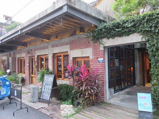 緑光計畫にあるクラフトビール屋「啜飲室 台中」