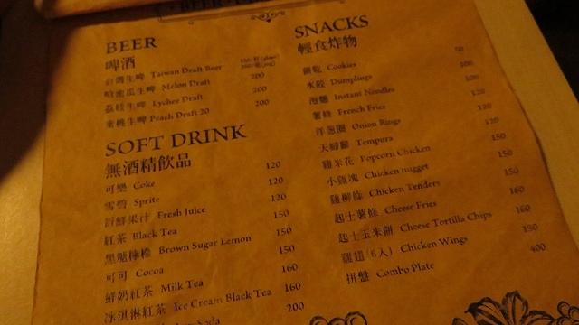 台南の神農街にあるバー「TAIKOO(太古百貨店)」のドリンクメニュー