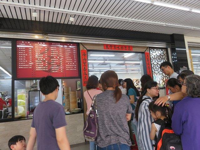 台南の「上海味道小籠湯包」の入り口