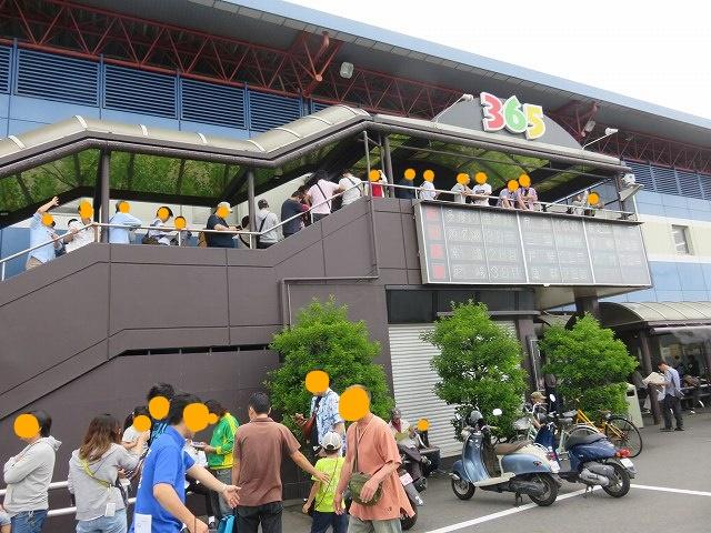 江戸川競艇場の外向発売所「BOATRACE365」の外観