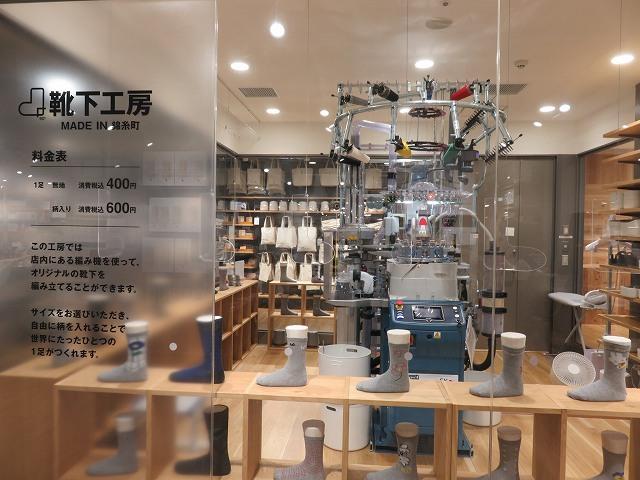 錦糸町パルコの無印良品の中にある靴下工房の靴下編み機