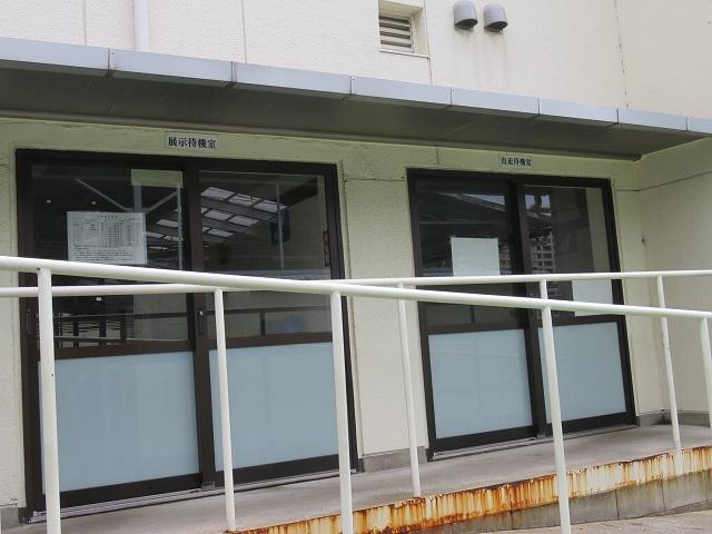 平和島競艇場の選手待機室