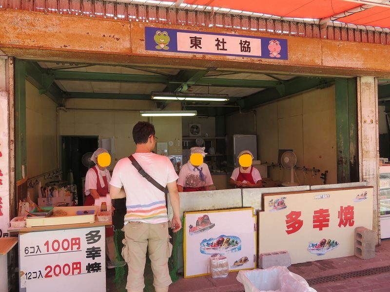 尼崎競艇場のスタンド裏側にある、多幸焼を売る売店