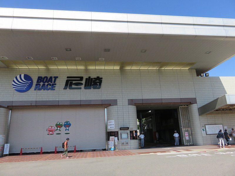 尼崎競艇場の正門入り口