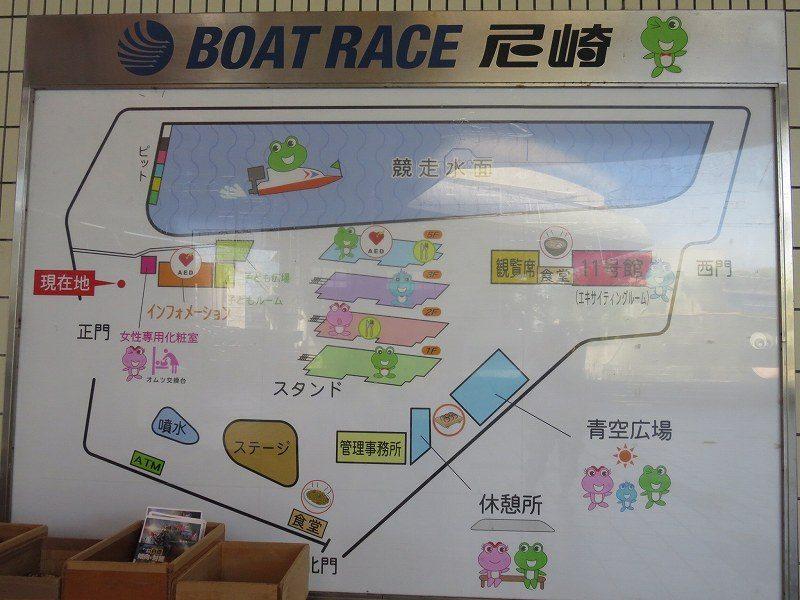 尼崎競艇場の場内マップ