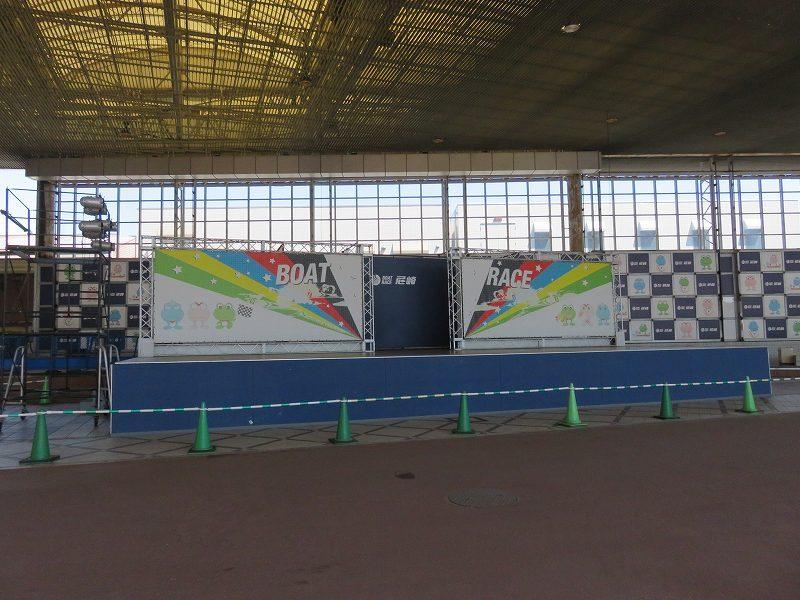 尼崎競艇場のスタンド
