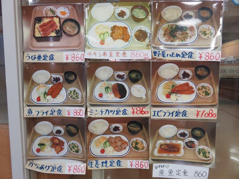 尼崎競艇場の2階レストラン「水明」のメニュー