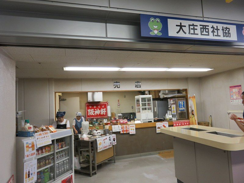 尼崎競艇場の3階売店