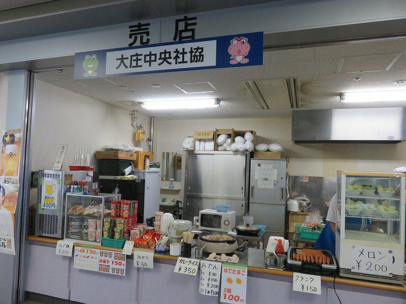 尼崎競艇場の5階有料席フロア内の売店