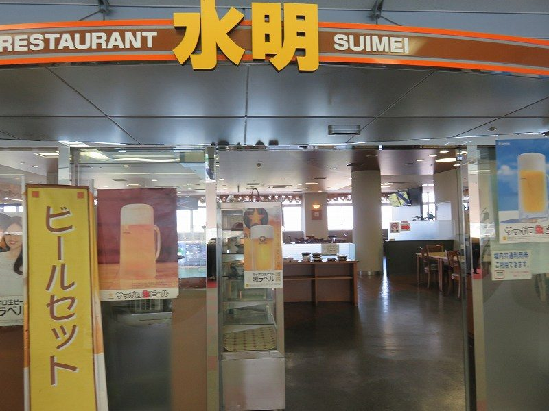 尼崎競艇場の5階有料席フロア内にあるレストラン「水明」