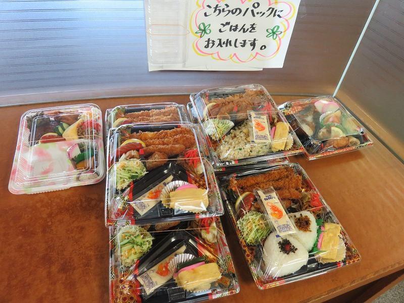 尼崎競艇場の5階有料席フロア内にあるレストラン「水明」の弁当