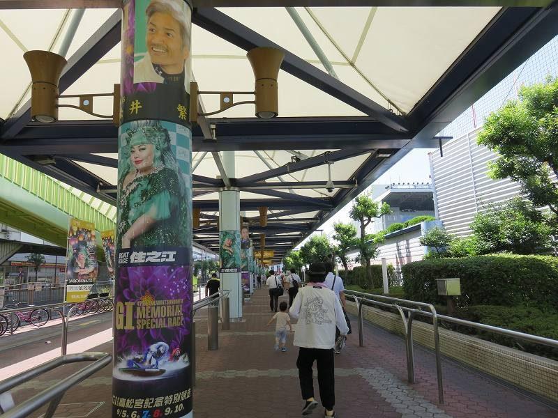 地下鉄四ツ橋線「住之江公園駅」から住之江競艇場へ行く道