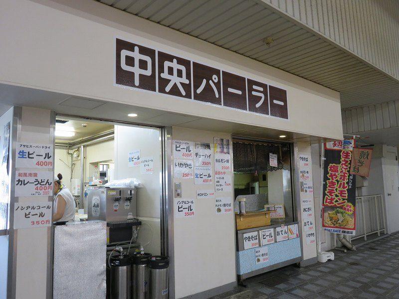 住之江競艇場の1階売店「中央パーラー」