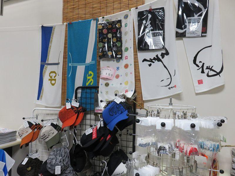 住之江競艇場の総合インフォメーション内にあるグッズ売り場