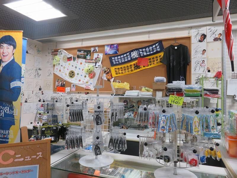 住之江競艇場の総合インフォメーション内のグッズ売り場