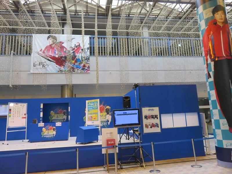 住之江競艇場の1階中央ホール