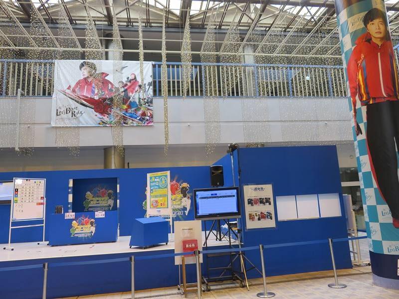 住之江競艇場の1階「アクアライブステーション」