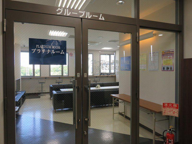 住之江競艇場の指定席・プラチナルーム