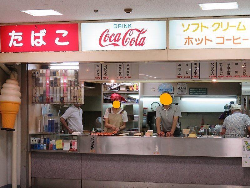 住之江競艇場の1階売店