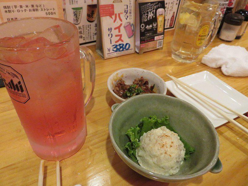 浜松駅前の居酒屋「これだけ」のドリンクとフード