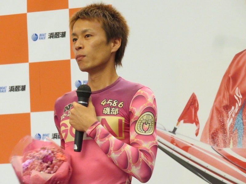 浜名湖競艇場「GⅡモーターボート大賞」の優勝戦出場者インタビューに答える磯部誠選手