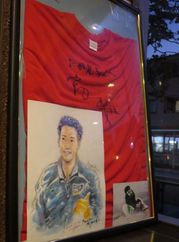 江戸川区松江の焼肉屋「成光苑」に飾られている宮内直哉選手のサイン入りTシャツ