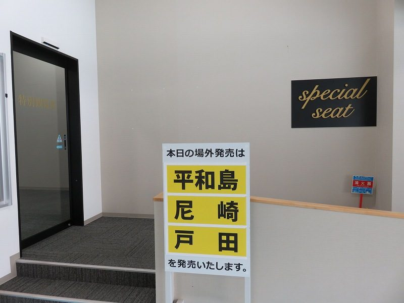 三国競艇場2階の特別観覧席入り口