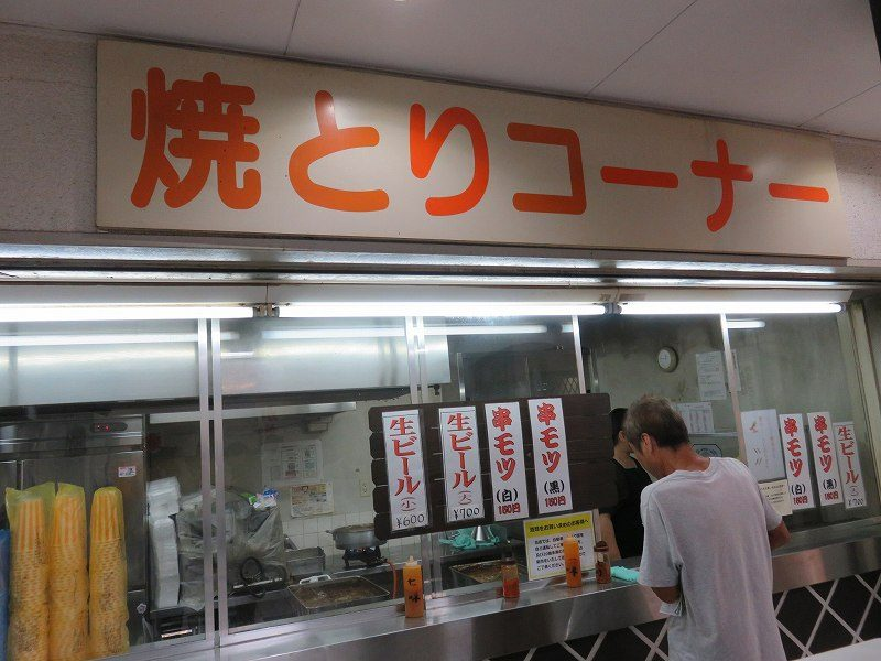 多摩川競艇場の「焼きとりコーナー」のカウンター