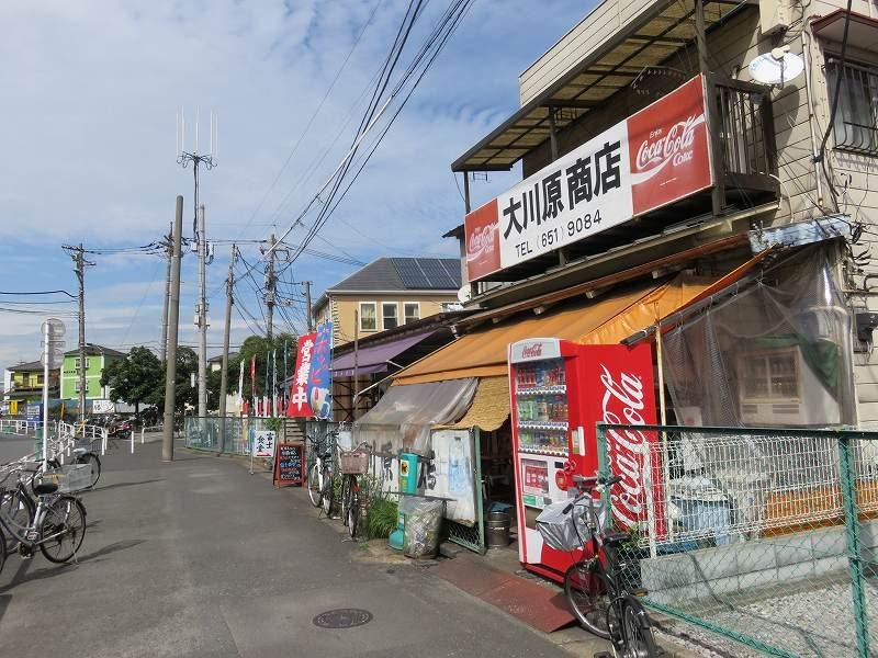 江戸川競艇場前の「大川原商店」の外観