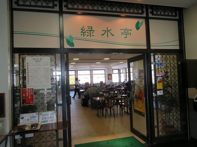 多摩川競艇場の指定席エリア内のレストラン「緑水亭」の入り口