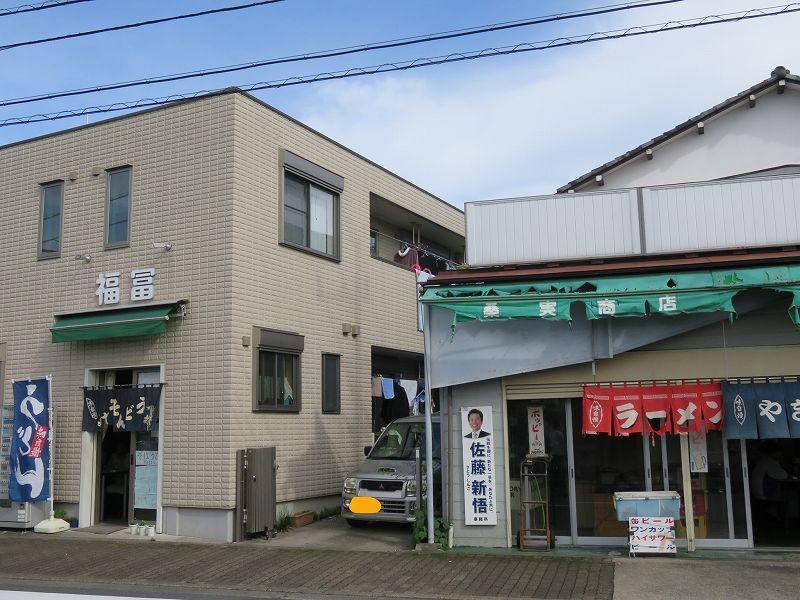 多摩川競艇場の向かいにある桑実商店と福富