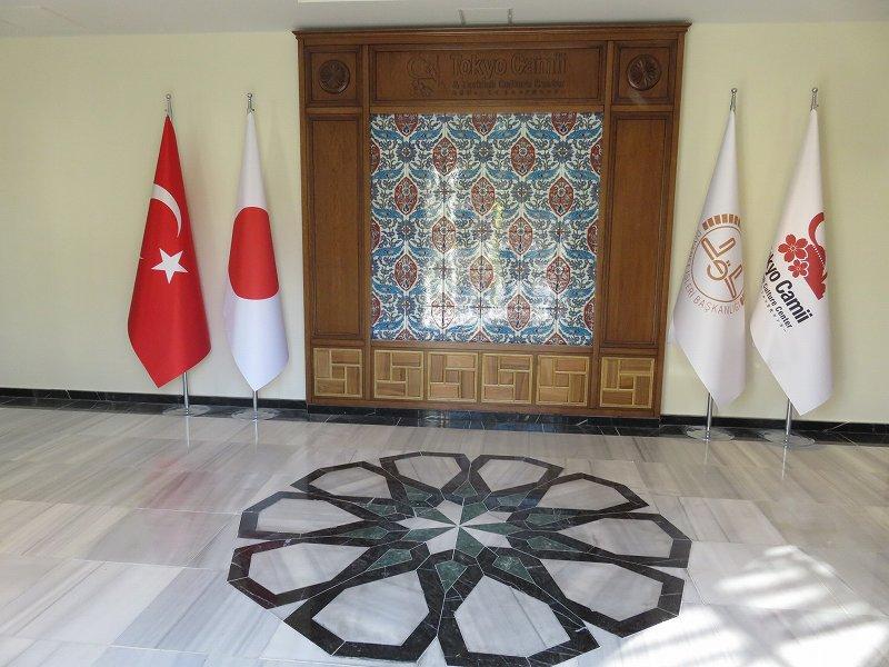 トルコ文化センターの入り口